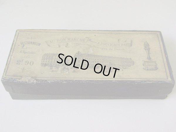 画像3: アンティーク ボンマルシェの刺繍柄のローラースタンプの紙箱-AU BON MARCHE MAISON A.BOUCICAUT PARIS-