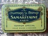 アンティーク 刺繍用スタンプ台 OUVRAGES DE DAMES DE LA SAMARITAINE PARIS