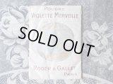 アンティーク 菫のパウダーのサンプル POUDRE VIOLETTE MERVEILLE-ROGER&GALLET PARIS-