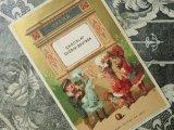 アンティーク クロモ 大盛況の人形劇 LE GRAND SUCCES DU JOUR -CHOCOLAT GUERIN BOUTRON-