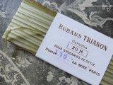 """1900年代 アンティーク シルク製  カーキ ロココトリム用 リボン 5m RUBANS TRIANON POUR BRODERIES DE STYLE NUANCE 136 -""""LA SOIE"""" PARIS-"""