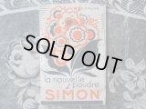 アンティーク 花のブーケのパウダーサシェ LA NOUVELLE POUDRE SIMON-CREME SIMON PARIS-