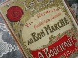 アンティーク ボンマルシェ リネン糸の紙箱 アールヌーヴォーのクローバー-AU BON MARCHE-