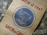 1930年 アンティーク SAVON LE CHAT 猫の紙袋 -FOURNIER-FERRIER-