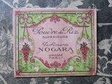 ★5周年セール対象外★アンティーク  パウダーサシェの紙袋 POUDRE DE RIZ-PARFUMERIE NOGARA-